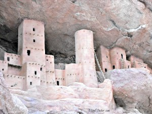 Manitou Springs Cliff Dwellings